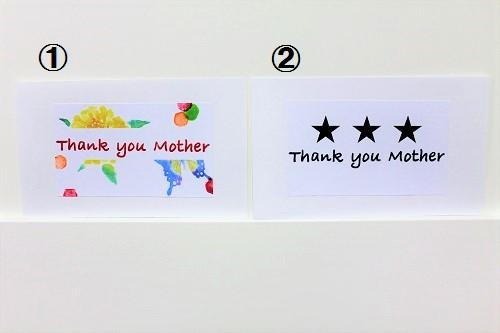 母の日花メッセージカード
