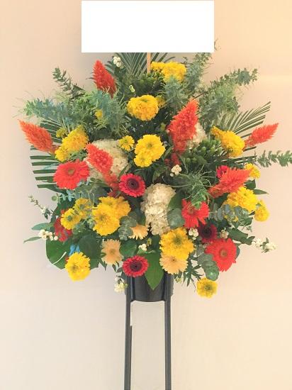 祝い花スタンド