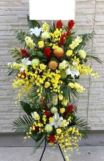 祝い花 スタンド花
